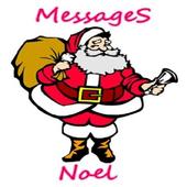 Messages de Noël icon