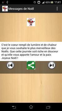 Messages de Noël apk screenshot