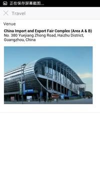 GZ International Lighting apk screenshot