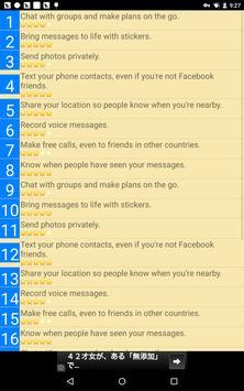 Messenger Tips 200++ poster