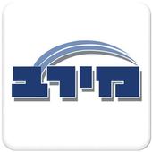 Merav icon