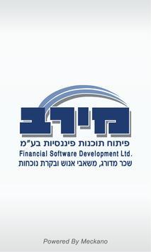 Merav poster