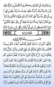 Mes7raty Ramadan apk screenshot