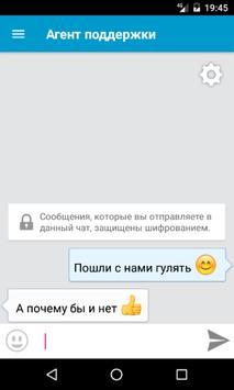 Го бухать apk screenshot