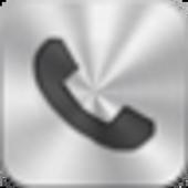 문자신궁G icon
