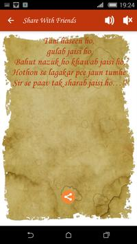 SherDil Shayari apk screenshot