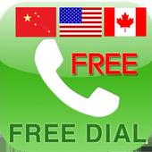 팡팡 미국 카나다 중국 무료 국제전화 FREE CALL icon