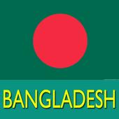방글라데시 BANGLADESH FREE 무료국제전화 icon