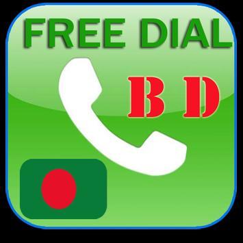 방글라데시 BANGLADESH FREE 무료국제전화 poster
