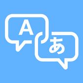 Interprefy Connect icon