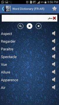 Word Dictionary (FR-AR) apk screenshot