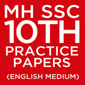 MH SSC 10th Practice Papers icon