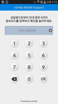 Add-On:Samsung poster