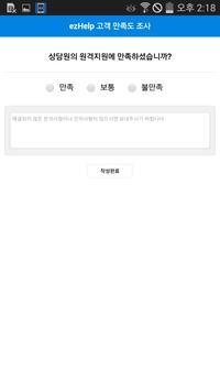 Add-On:Samsung apk screenshot