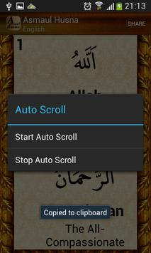 Names of Allah apk screenshot