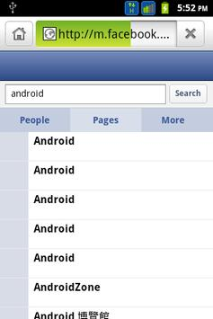 Advanced Search apk screenshot
