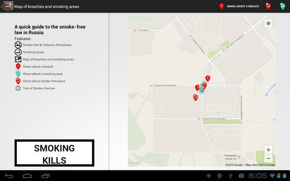 Smoking ban apk screenshot
