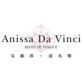 Anissa Da Vinci icon