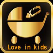 麗纓宸 奶粉 嬰品 倉儲 icon