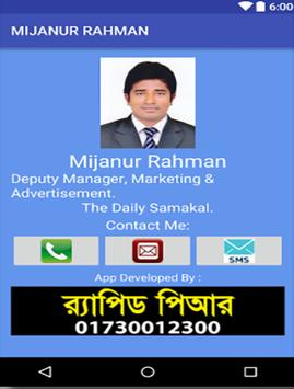 Mijanur Rahman poster