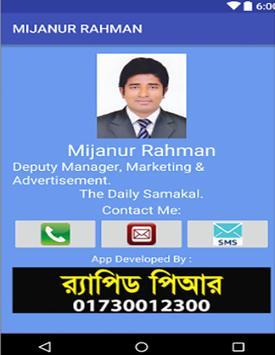 Mijanur Rahman apk screenshot