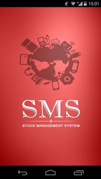 SMS poster