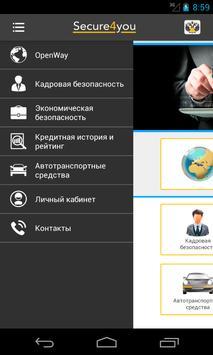 Secure4you apk screenshot
