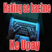Hacking ke upay in Hindi icon
