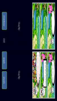 Comic Creator apk screenshot