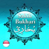 Kitab Shahih Bukhari icon