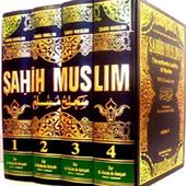 Kitab Shahih Muslim icon