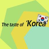 The taste of Korea_1 icon