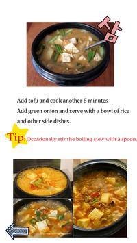 The taste of Korea_1 apk screenshot