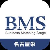 BMS名古屋栄 icon