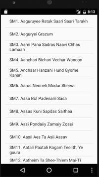 Lal Vakhs apk screenshot