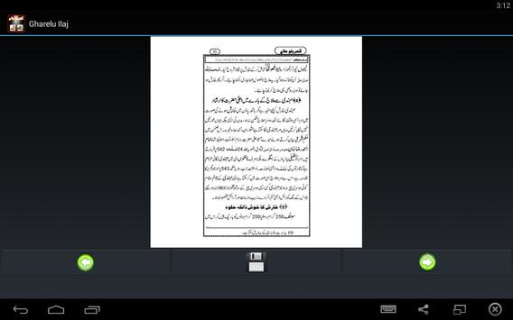 Gharelu Ilaj apk screenshot