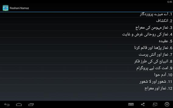 Roohani Namaz apk screenshot