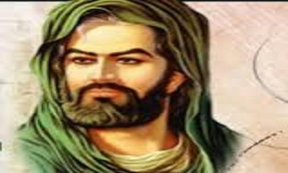 Islam - Miracles of Prophet apk screenshot