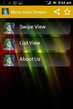Mirza Ghalib Shayari SMS Ashar apk screenshot