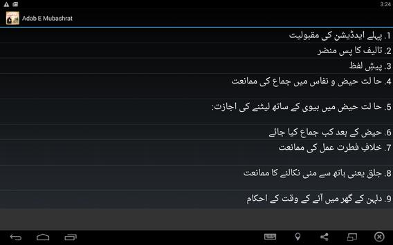 Adaab e Mubashrat apk screenshot