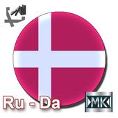 Русско-датский разговорник icon