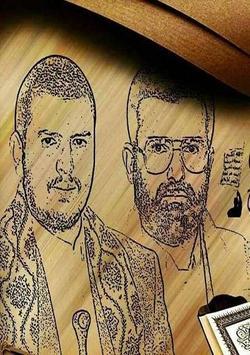 انصارالله - اليمن - هدي القرآن poster