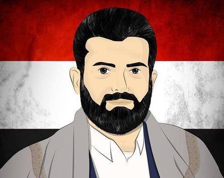 انصارالله - اليمن - هدي القرآن apk screenshot