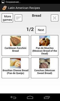 Latin-American Recipes apk screenshot