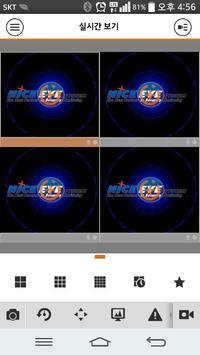 NICE EYE HD apk screenshot