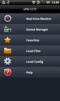 PhoneWatch CCTV apk screenshot