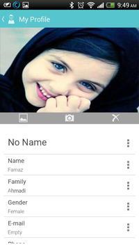 Syna apk screenshot