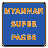 Myanmar Super Pages Directory icon