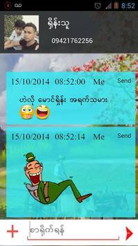 Super Sms  For Myanmar apk screenshot