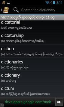 Myanmar Clipboard Dictionary apk screenshot